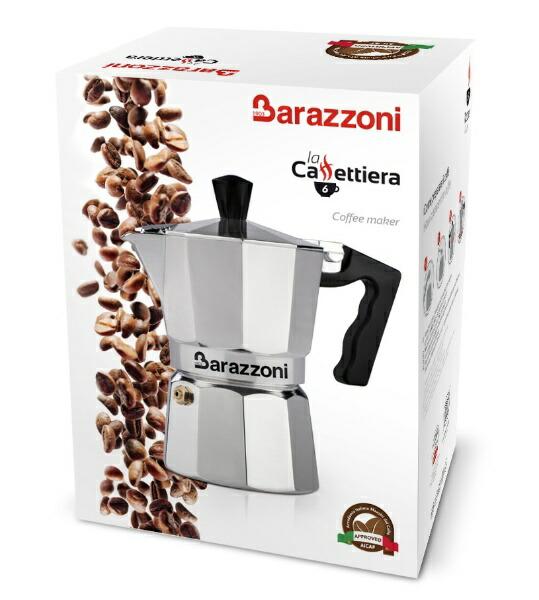 Barazzoniバラゾーニ直火用エスプレッソコーヒーメーカー3カップLACAFFETTIERAALLUMINIOECOLORATA830005503[830005503]