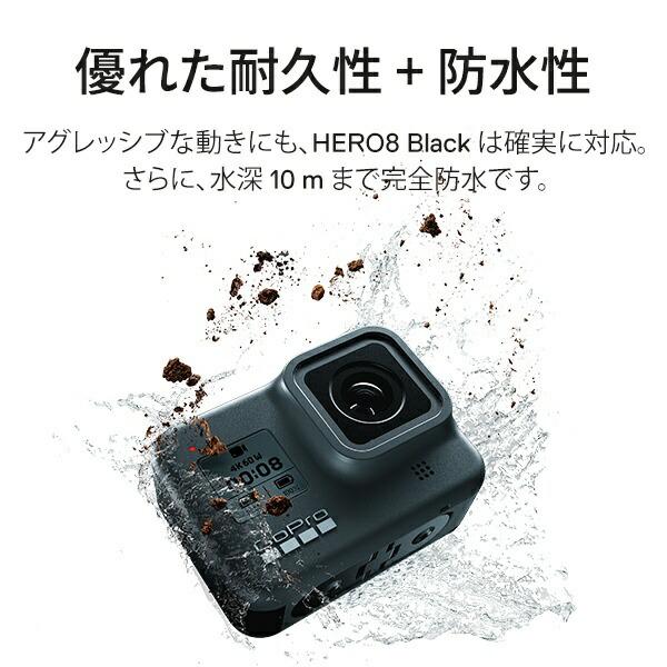GoProゴープロアクションカメラGoPro(ゴープロ)HERO8Black限定ボックスセットCHDRB-801-FW[4K対応/防水][ヒーロー8セットブラックgopro8CHDHX801FW]