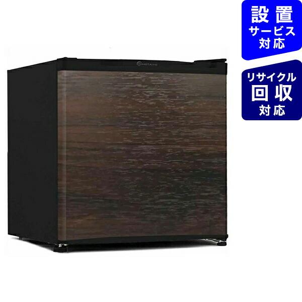 ウィンコドWINCOD冷凍庫TOHOTAIYOダークウッドTH-32LF1-WD[1ドア/右開き/左開き付け替えタイプ/32L][TH32LF1WD]