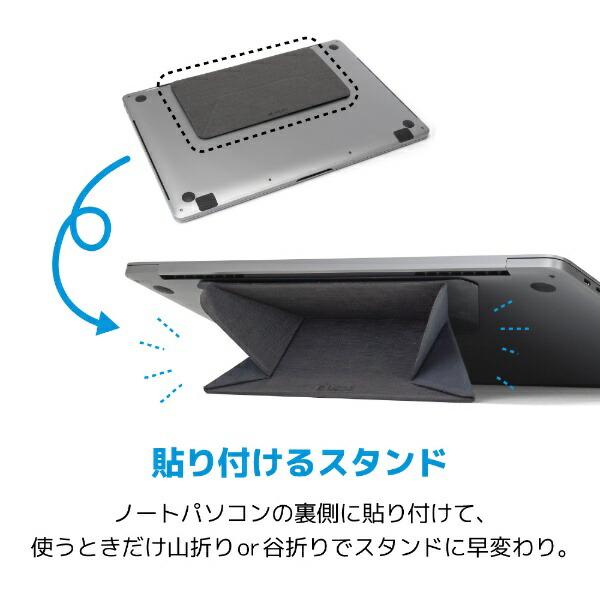 MOBOモボノートパソコンスタンド[11.6〜15.6インチ]MOBO貼り付け式折りたたみAM-OSLT-CGチャコールグレー