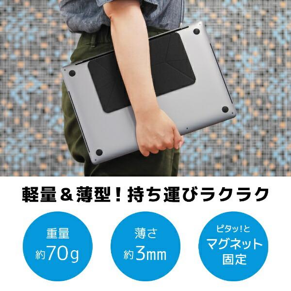 MOBOモボノートパソコンスタンド[11.6〜15.6インチ]MOBO貼り付け式折りたたみAM-OSLT-BKブラック