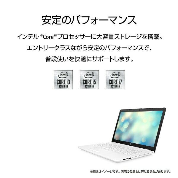 HPエイチピー9AU46PA-AAABノートパソコン15-da2023TU-OHBピュアホワイト[15.6型/intelCorei5/メモリ:8GB/HDD:1TB/Optane:16GB/2019年12月モデル][15.6インチoffice付き新品windows10]