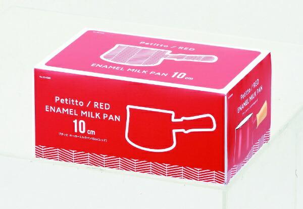 パール金属PEARLMETALプチクックホーローミルクパンHB-5065レッド[10cm][HB5065]