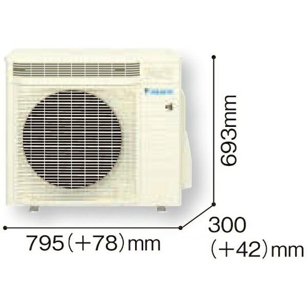 ダイキンDAIKIN【標準工事費込み】エアコン2020年うるさらminiMシリーズホワイトAN28XMS-W[おもに10畳用/100V][AN28XMS+AR28XMS]【point_rb】
