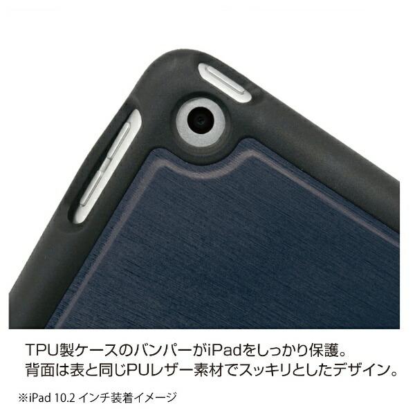 ナカバヤシNakabayashi10.2インチiPad(第7世代)用ハニカム衝撃吸収ケースTBC-IP1904NBネイビー