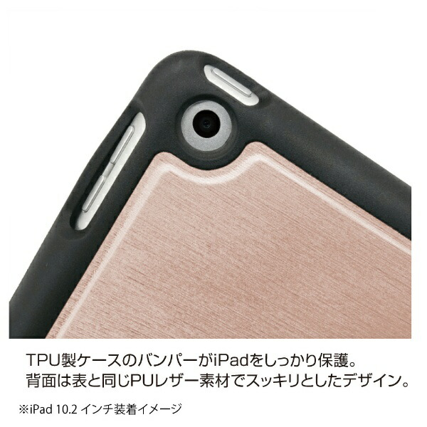 ナカバヤシNakabayashi10.2インチiPad(第7世代)用ハニカム衝撃吸収ケースTBC-IP1904Pピンク
