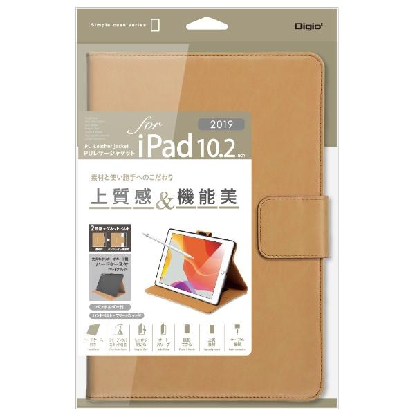 ナカバヤシNakabayashi10.2インチiPad(第7世代)用PUレザージャケットTBC-IP1908CAキャメル