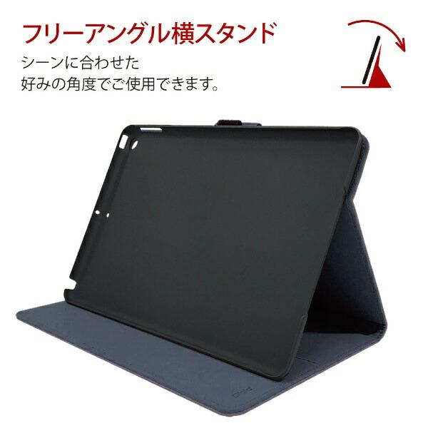 ナカバヤシNakabayashi10.2インチiPad(第7世代)用PUレザージャケットTBC-IP1908NBネイビー