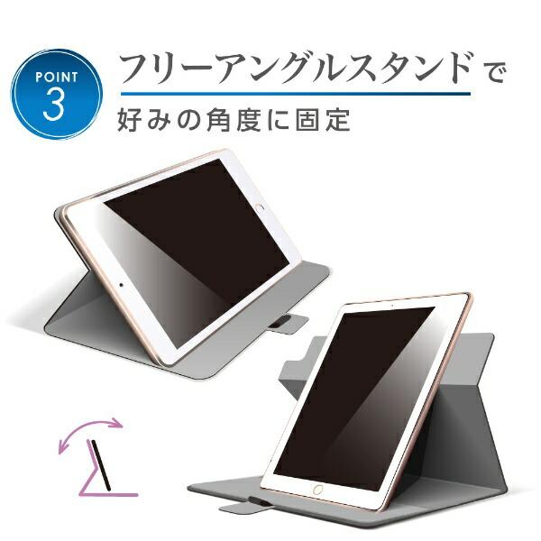 ナカバヤシNakabayashi10.2インチiPad(第7世代)用軽量回転式カバーTBC-IP1909BKブラック