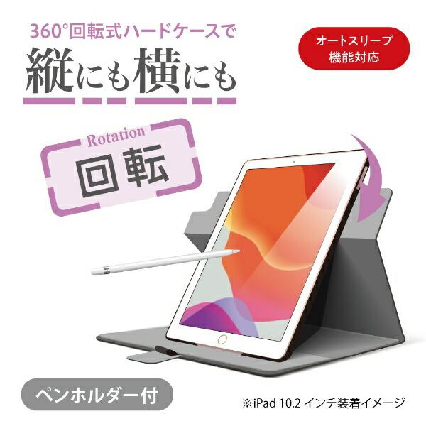 ナカバヤシNakabayashi10.2インチiPad(第7世代)用軽量回転式カバーTBC-IP1909BLブルー