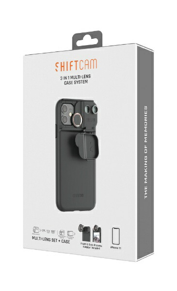 ShiftCamシフトカムShiftCam2.0トラベルセットiPhone11用SC20TSFFBXIRブラックSC20TSFFBXIR