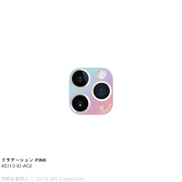 アピロスapeirosisDecoグラデーションPINKforiPhone11Pro/11ProMaxEYLEXEI13-ID-A02