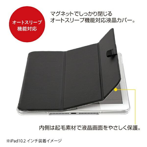 ナカバヤシNakabayashi10.2インチiPad(第7世代)用軽量ハードケースカバーブラックTBC-IP1900BK