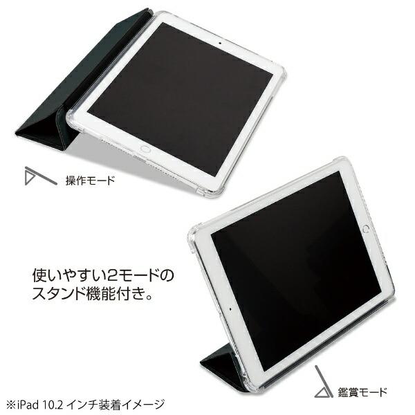 ナカバヤシNakabayashi10.2インチiPad(第7世代)用衝撃吸収ケースシルバーTBC-IP1902SL