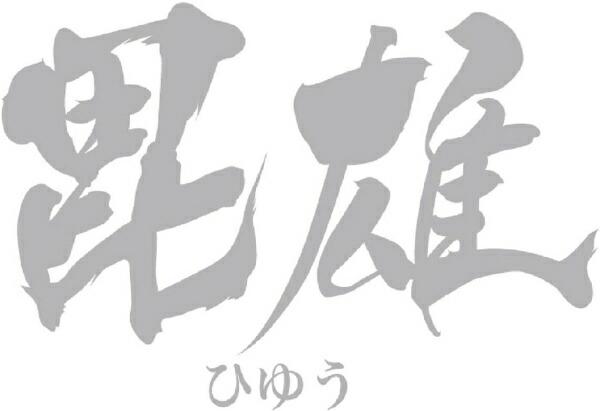 パール金属PEARLMETAL毘雄ダマスカス67層ペティーナイフF-2351[12cm][F2351]