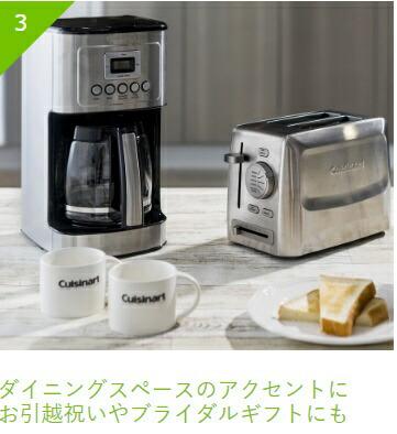 クイジナートCuisinart14カップドリップ式コーヒーメーカーシルバーステンレスDCC3200SJ[DCC3200SJ]