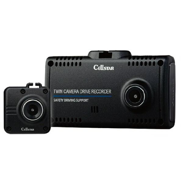 セルスター工業CELLSTARINDUSTRIESCS-91FHドライブレコーダー[セパレート型/FullHD(200万画素)/前後カメラ対応/駐車監視機能付き][CS91FH]