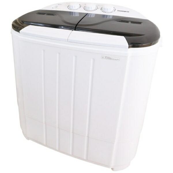 サンコーTHANKO小型二槽式洗濯機別洗いしま専科3STTWAMN3[洗濯3.6kg/上開き][洗濯機小型一人暮らし]