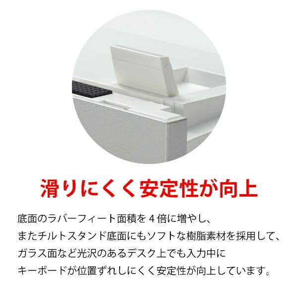 東プレTopreR2TLSA-US3M-WHキーボードREALFORCETKLSAforMacシルバー/ホワイト[USB/有線][R2TLSAUS3MWH]