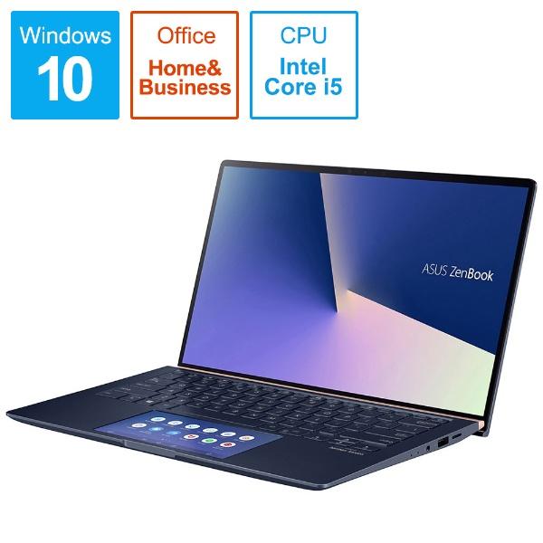 ASUSエイスースノートパソコンZenBook14ロイヤルブルーUX434FLC-A6358TS[14.0型/intelCorei5/Optane:32GB/SSD:512GB/メモリ:8GB/2019年12月モデル][14インチoffice付き新品windows10]