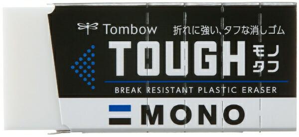 トンボ鉛筆Tombow消しゴムモノタフEF-TH