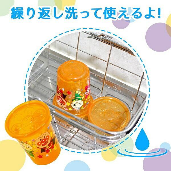 レックLECアンパンマンストローカップ(3P)2KK-219【wtbaby】