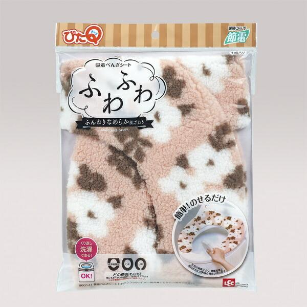 レックLEC吸着べんざシート(コットンフラワー)ピンクB00141ピンク【wtnup】