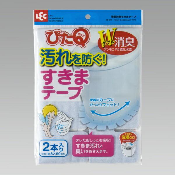 レックLEC吸着消臭すきまテープブルーBB-010ブルー【wtnup】