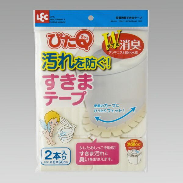 レックLEC吸着消臭すきまテープアイボリーBB-010アイボリー【wtnup】