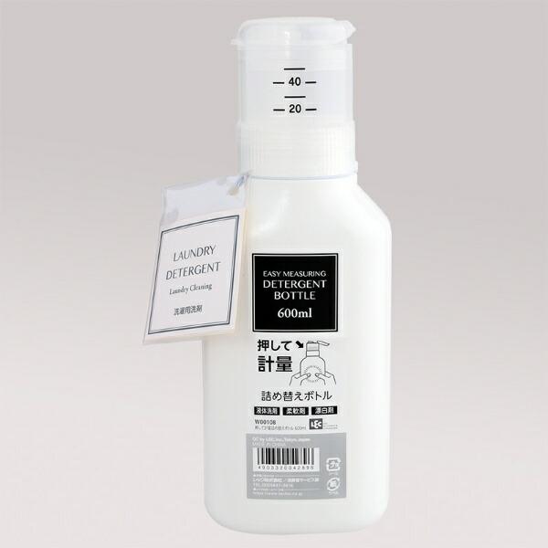 レックLEC押して計る洗濯洗剤ボトル600mlW00108【wtnup】