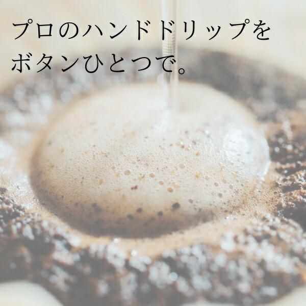 UCC上島珈琲ユーシーシーDP3コーヒーメーカーDRIPPODW(ホワイト)[DP3]