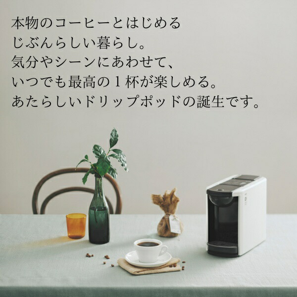 UCC上島珈琲ユーシーシーDP3コーヒーメーカーDRIPPODT(ブラウン)[DP3]