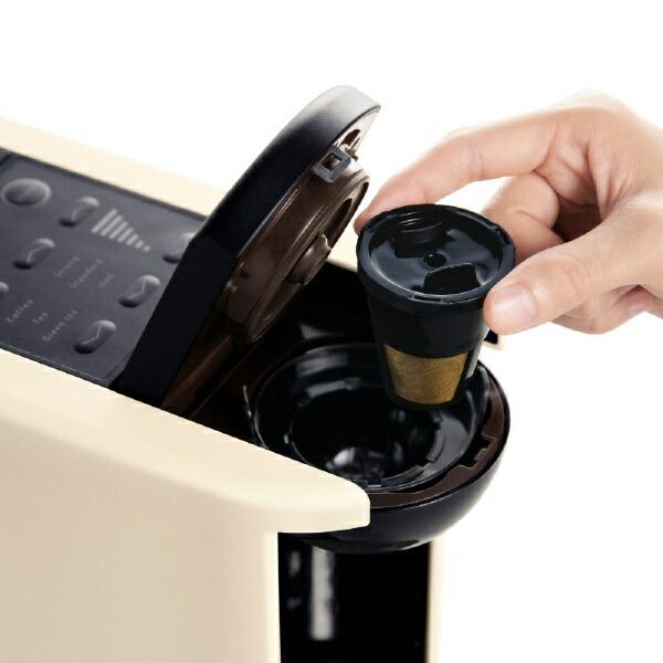 UCC上島珈琲ユーシーシーカプセル式コーヒーメーカーDRIPPODP(アッシュローズ)DP3(P)[DP3]【rb_cooking_cpn】