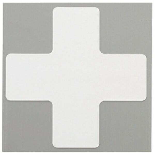 ニトムズNitomsニトムズ耐久フロアサインズX型M白10枚Y6038