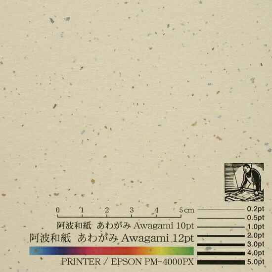 アワガミファクトリーAwagamiFactoryNo.99〔各種プリンタ〕コピーができる和紙ミルキーウェイ0.17mm[A4/20枚]クリーム[NO99]