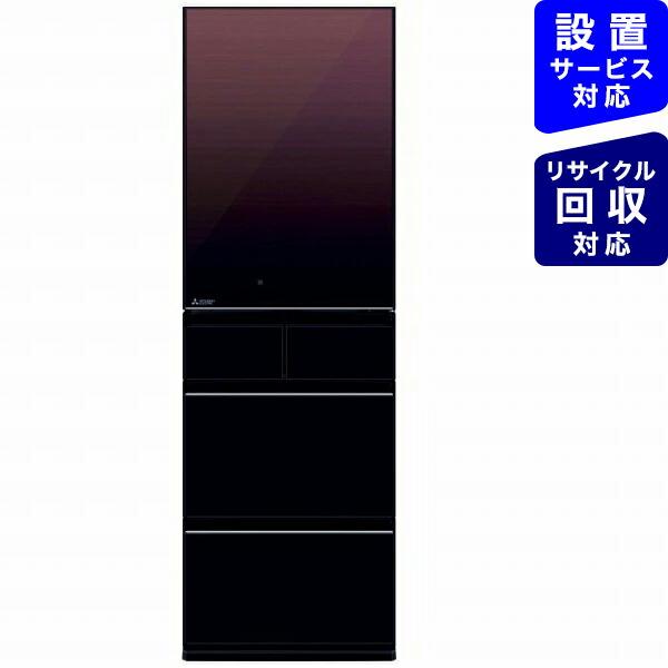 三菱MitsubishiElectric《基本設置料金セット》MR-MB45F-ZT冷蔵庫置けるスマート大容量MBシリーズグラデーションブラウン[5ドア/右開きタイプ/451L][冷蔵庫大型]