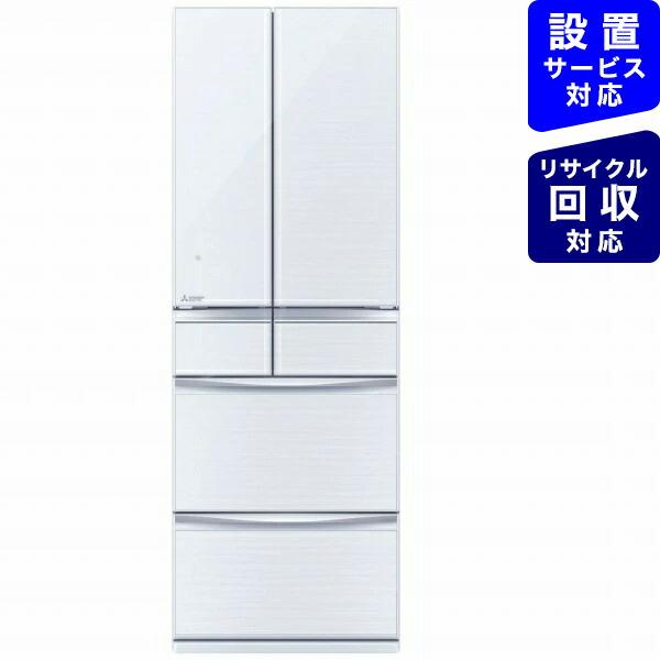 三菱MitsubishiElectric《基本設置料金セット》MR-MX50F-W冷蔵庫置けるスマート大容量MXシリーズクリスタルホワイト[6ドア/観音開きタイプ/503L][冷蔵庫大型]