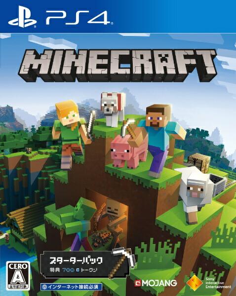 楽天ビック|ソニーインタラクティブエンタテインメント Sony Interactive Entertainmen Minecraft Starter  Collection【PS4】 通販