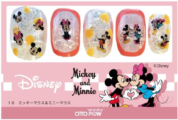 ビジョンネットOTTOPOW(オットポゥ)DSネイルシール10ミッキーマウス&ミニーマウス〔ネイルシール〕