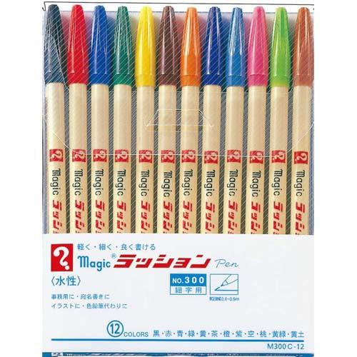 寺西TeranishiChemicalIndustryマジックラッションペンNo30012色セットM300C-12