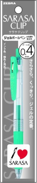 ゼブラZEBRAサラサクリップ04NBG1本入NP-JJS15-BG