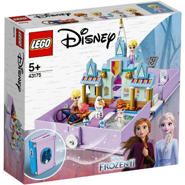 レゴジャパンLEGO43175ディズニーアナとエルサのプリンセスブック