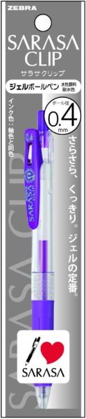 ゼブラZEBRAサラサクリップ04N紫1本入NP-JJS15-PU