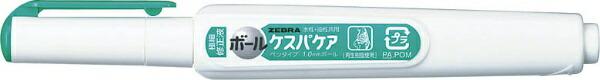 ゼブラZEBRAボールケスパケアペンタイプ1本入CKR-1