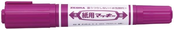 ゼブラZEBRA紙用マッキー赤紫WYT5-RP
