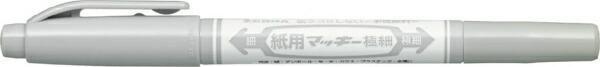 ゼブラZEBRA紙用マッキー極細グレーWYTS5-GR
