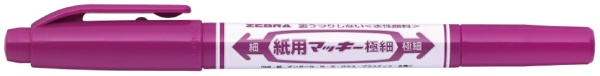 ゼブラZEBRA紙用マッキー極細赤紫WYTS5-RP