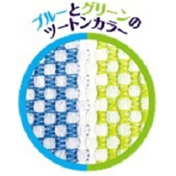 アイセンaisenもっちりタオル(ブルー×グリーン)BT691