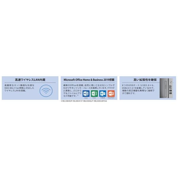 レノボジャパンLenovo90LX004FJPデスクトップパソコンIdeaCentre510S[モニター無し/intelCorei5/HDD:1TB/メモリ:8GB/2019年12月モデル][本体のみoffice付き新品windows1090LX004FJP]