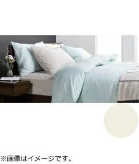 フランスベッドFRANCEBED【ボックスシーツ】エッフェスタンダードシングルロングサイズ(綿100%/97×210×35cm/キナリ)フランスベッド